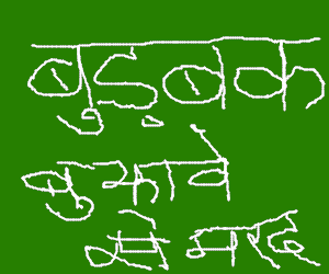 बिहार के मुख्यमंत्री जीतन राममाँझी फेरू बयान के ढेला चलवले