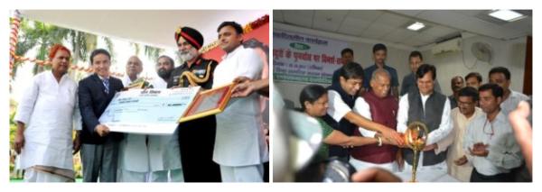 लखनऊ में खिलाड़ियन के सम्मान समारोह में यूपी के मुख्यमंत्री अखिलेश सिंह यादव आ पटना में बाल मजदूरन के पुनर्वास समारोह में बिहार के मुख्यमंत्री जीतन राम माँझी.